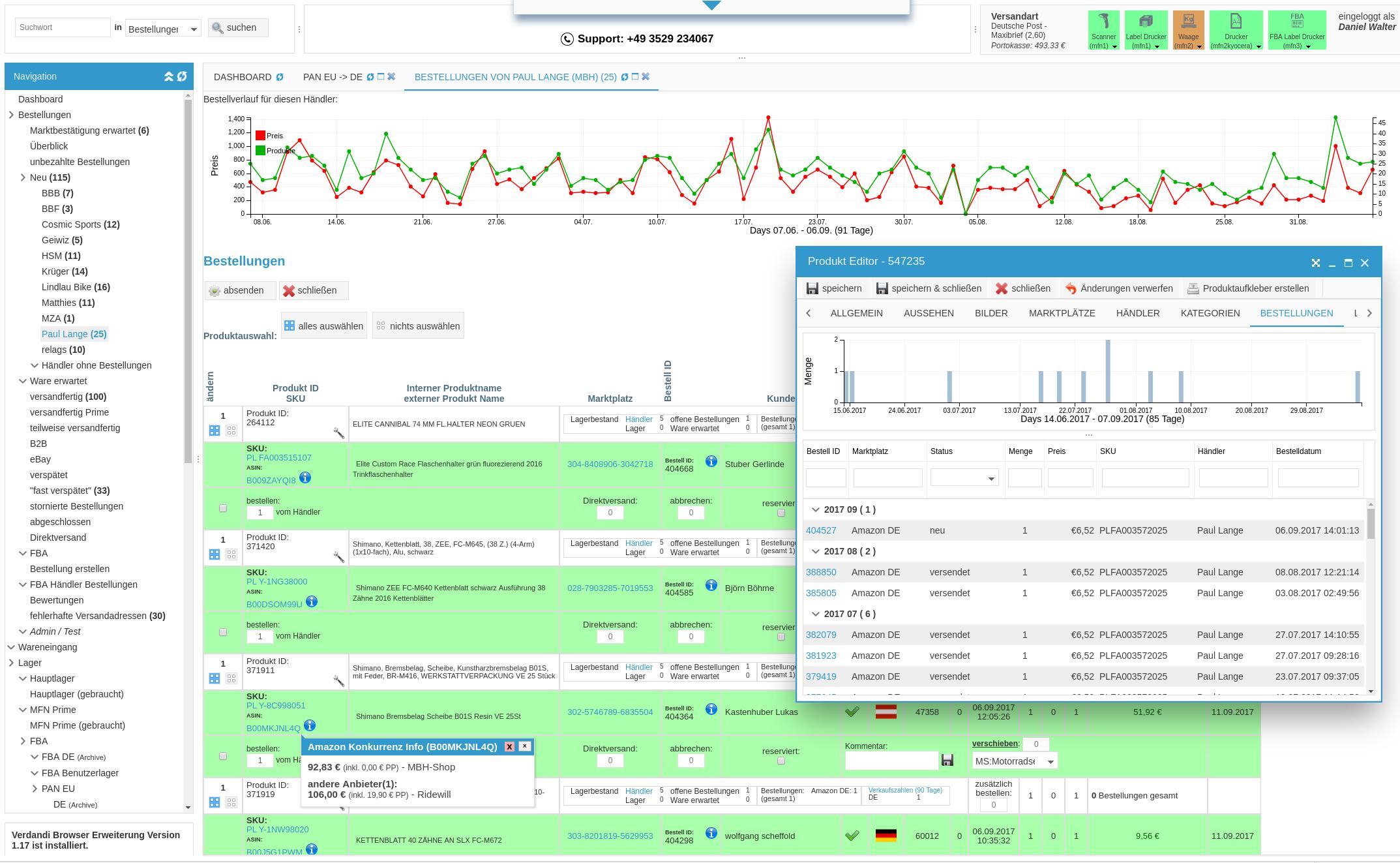 Verdand Screenshot Produktübersicht und Editor